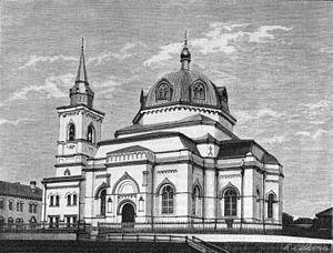 300px-Воскресенский_собор_(Токио),_1891[1].jpg